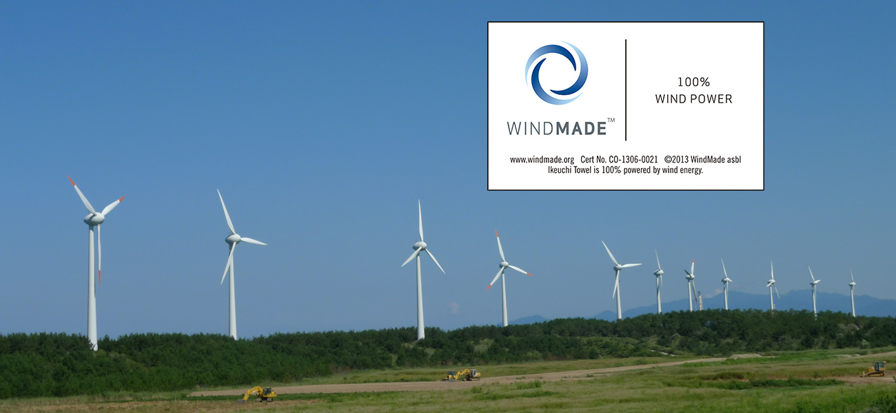 IKEUCHI ORGANIC IS WindMade