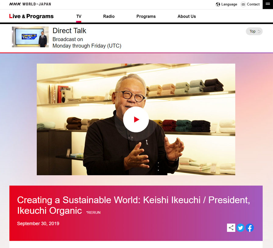 "【Press】 NHK World TV Program ""Direct Talk""/ ""Creating a Sustainable World: Keishi Ikeuchi / President, Ikeuchi Organic"""