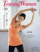 Traning for Women vol.03 表紙