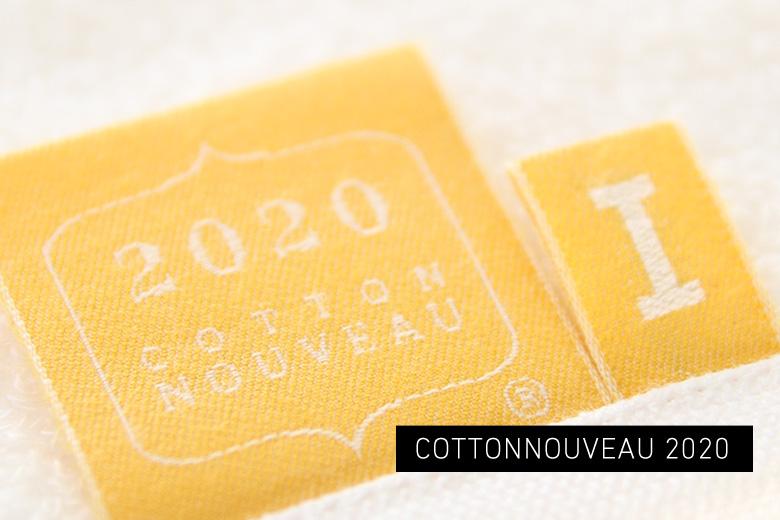 コットンヌーボー2020